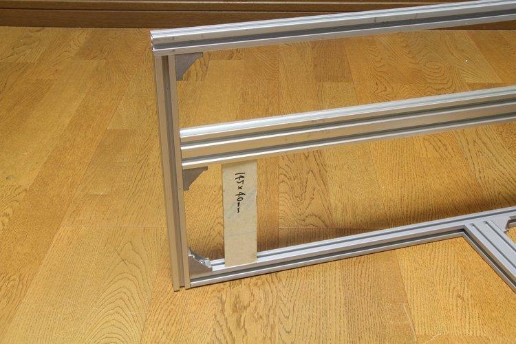 fixing 295 aluminum frame