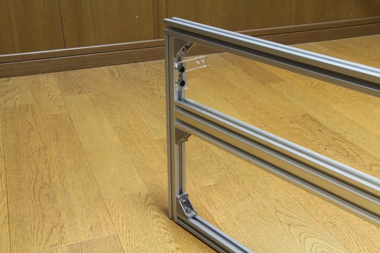 fixing 295mm aluminum frame