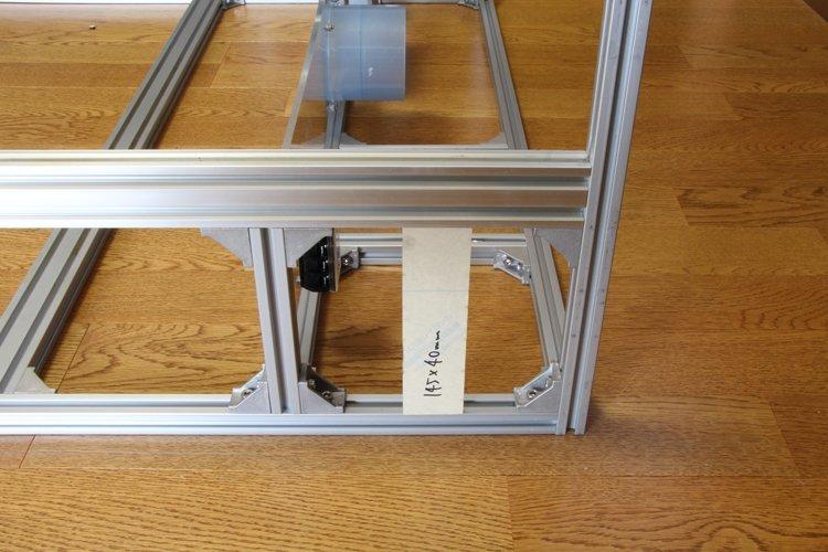 installing 780mm V-slot
