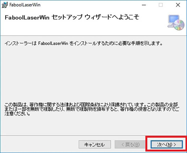 downloading for windows