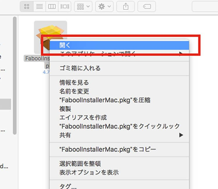 downloading for Mac
