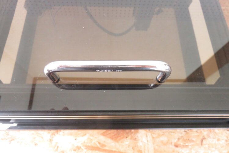 installing-handle