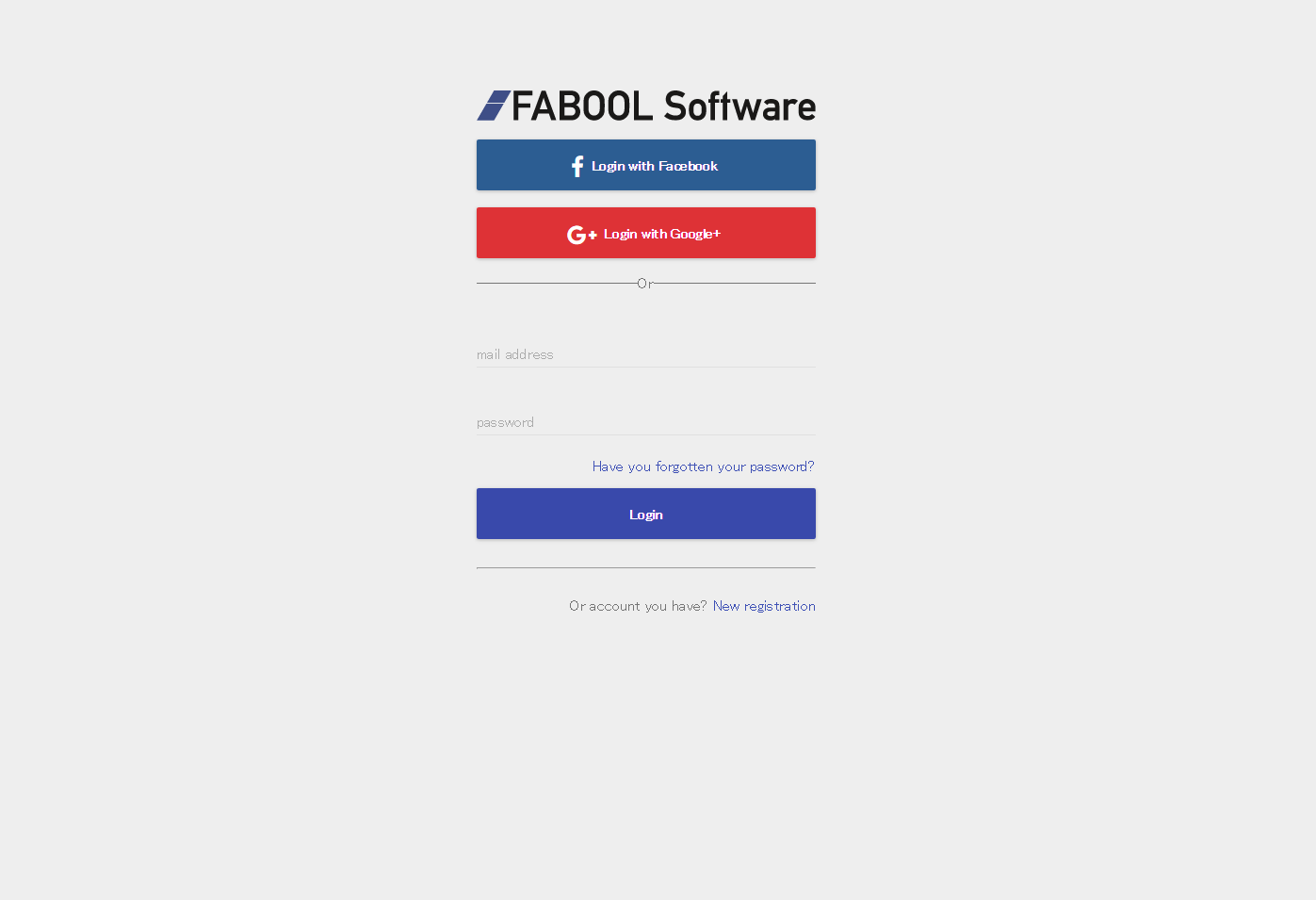 software login page
