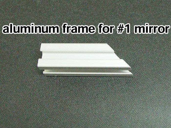 alm-frame