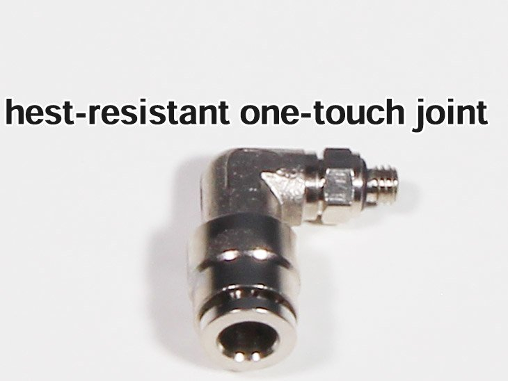 one-touch-joint